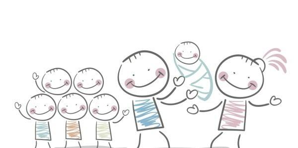 aide famille nombreuse
